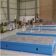 T型槽平板的防銹維護只是與鑄造工藝圖片