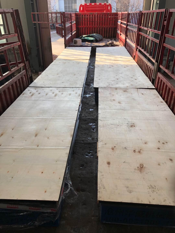 T型槽地轨的技术要求