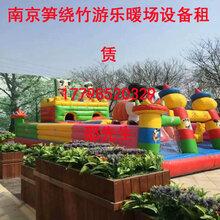镇江儿童充气城堡出租_充气气模活动道具租赁_游乐设备出租
