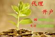 杭州叁点零易货交易所产品交易规则