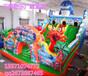 天蕊游乐供应儿童充气城堡组合滑梯钢架蹦极小飞鱼旋转飞车