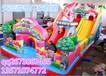 天蕊游乐供应儿童蹦蹦床充气城堡组合滑梯小飞鱼沙滩池