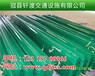 高速波形护栏板供应道路防撞网高速护栏网厂家批发波形护栏