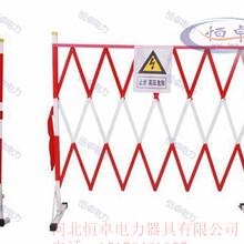 伸缩式围栏、绝缘伸缩式围栏、安全围栏生产厂家、安全围栏