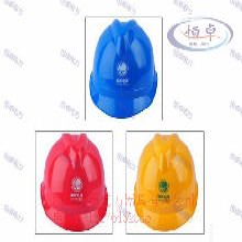 ABS安全帽、安全帽、普通安全帽、玻璃刚安全帽、帽子