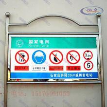 标识牌、标示牌、标志桩、警示带、安全标示牌、标示牌生产厂家