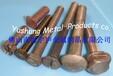 硅青铜螺栓铜螺栓六角螺栓
