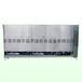 五槽系列超声波气相清洗机器工业用五金行业首饰配件
