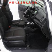 惠州嘉惠业汽车包真皮座椅专业汽车内饰改装仪表台顶棚翻新
