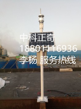 防爆一体式气象站.ZK-CS5A.中科正奇(北京)科技有限公司