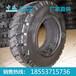 山东工程轮胎供应厂家