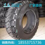 山东工程轮胎供应厂家图片