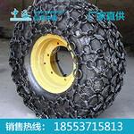 山东工程轮胎保护链图片