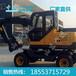 山东销售轮胎式挖掘机