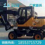 山东销售轮胎式挖掘机图片