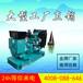 小型柴油发电机出售鑫动发电机厂
