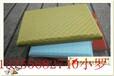 吉安隔音板2.5公分布艺软包装饰板