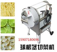 臺灣原裝進口,切菜機,蘿卜切丁機,土豆切絲機圖片