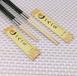 换头筷子火锅筷子一次性筷子