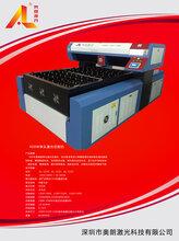 奥朗400W木板激光刀模机好用靠谱图片