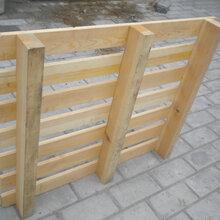 北京木托盤木托盤木托盤廠家