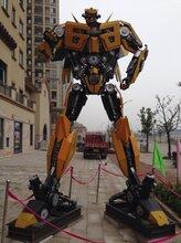 出租大型变形金刚威震天大黄蜂展览