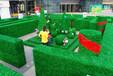 绿植迷宫道具
