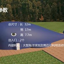 海洋球设备出租娱乐道具鲸鱼岛设备租赁