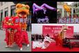 3D视频秀舞狮子开业典礼年会演出节目