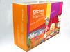 上海橙子包装盒橙子纸箱水果包装景浩印刷公司