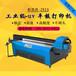 一机多用亚克力uv打印机多少钱一台
