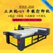 精工喷头打印机多少钱一台
