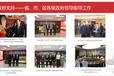 黑龙江中远农产品交易中心全国诚招会员