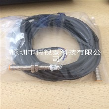 深圳博視泰磁極檢測傳感器NS-24P四線磁極感應器系列圖片