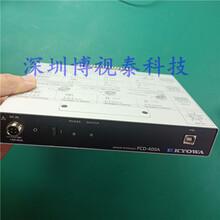 供應日本原裝KYOWA多功能數據采集儀限時折扣應力測試儀器PCD-400圖片