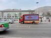 户外LED高清广告宣传车、LED显示屏、广告设计制作