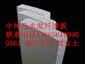 浙江欧拉德建材水泥压力板水泥隔墙板外墙挂板