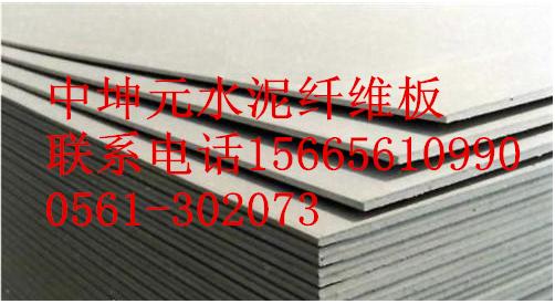 成都轻质隔墙板水泥纤维板厂家欧拉德建材供应