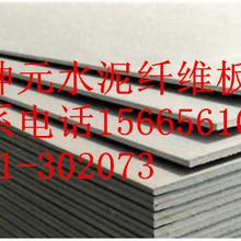 杭州G20峰会周边城市厂房改造都才使用纤维水泥板外墙板等