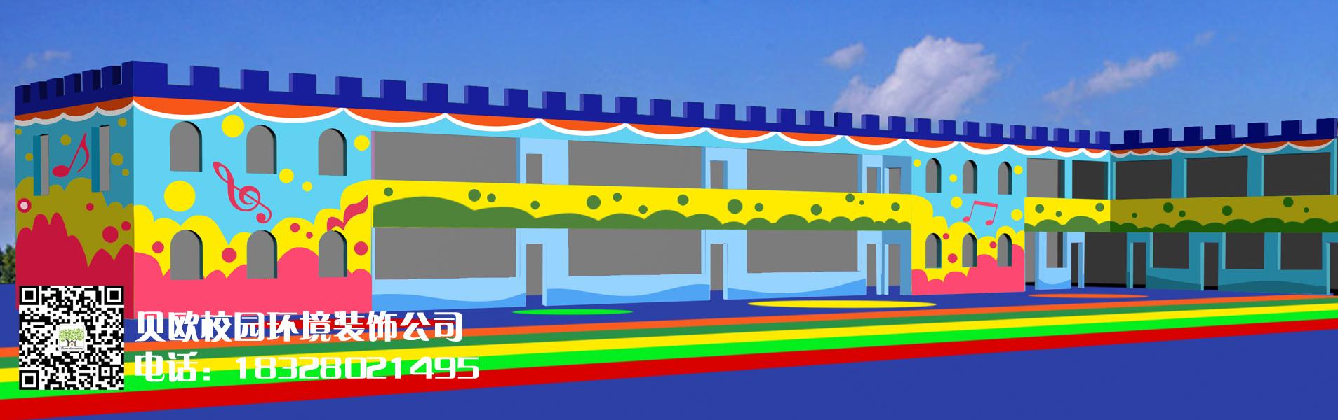 成都幼儿园外墙彩绘,幼儿园楼体彩绘