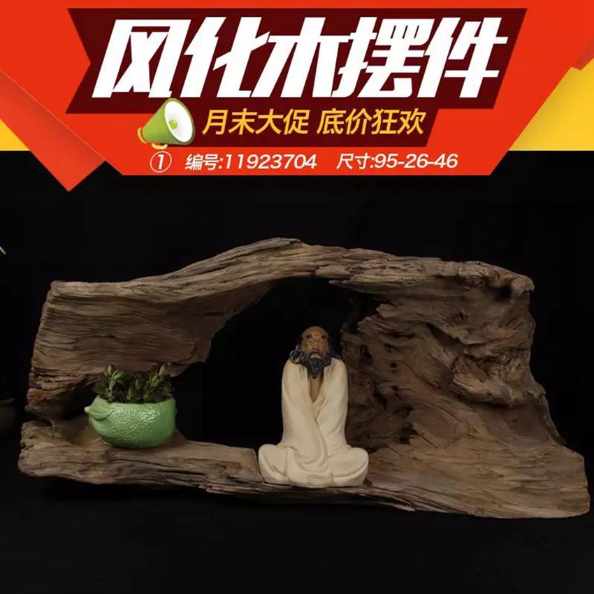 风华香樟木陶瓷结合禅意小摆件q版佛像茶室客厅个性
