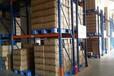 重庆层板货架重庆货架厂家