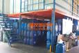 重庆南岸区货架重庆货架厂家重庆货架