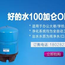 好的水商务净水器纯水饮水解决方案
