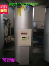 大型电热水器200L-5000L图片
