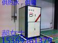 造纸厂专用电锅炉