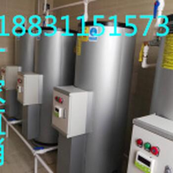 24kw商用電熱水器