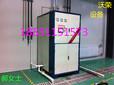 上海智能燃气锅炉价格