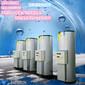 48kw商用电热水器
