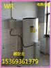 沃荣商用学校专用热水器